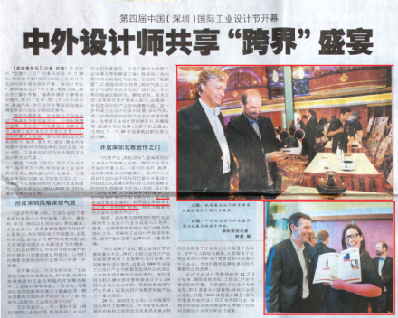 Chinese_Newspaper